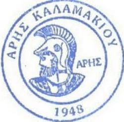 Aris Kalamakiou FC team badge