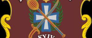 FC Getman Kyiv
