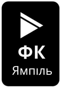 FC Yampil team badge