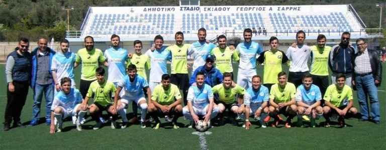 SKIATHOS team photo
