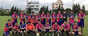 UP BKK United